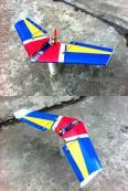 อำมตะ ปีกบิน mini-rc